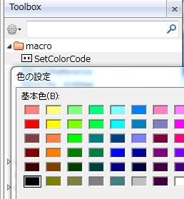 macro000007