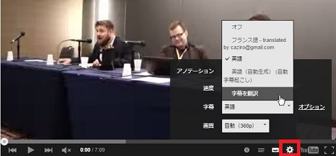 youtube 字幕翻訳方法