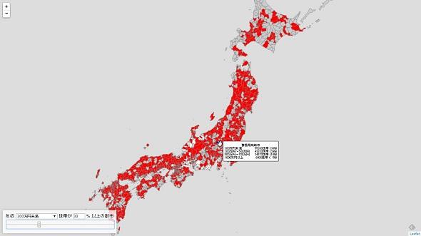 年収300万未満世帯が30%以上の地域