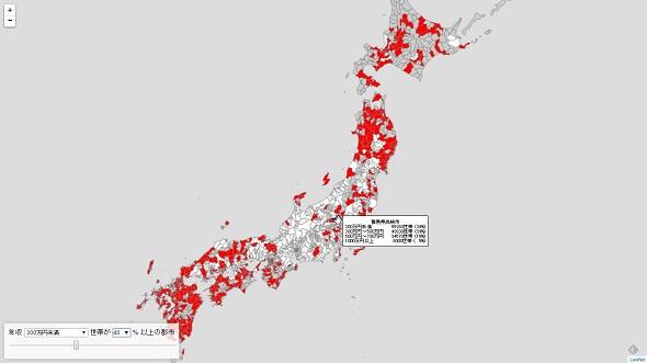 年収300万未満世帯が40%以上の地域