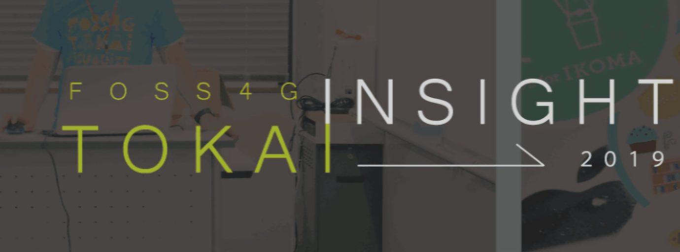 foss4g Tokai 2019